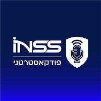 """""""שומר החומות״ - חמאס וקשריו עם חזבאללה ואיראן במהלך המבצע"""