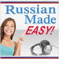 RussianMadeEasy.com #30 – Final Exam
