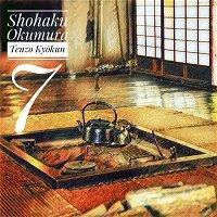 Tenzo Kyōkun 7 – Putting the Mind of the Way to Work