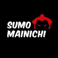 Sumo Mainichi - Day 7 - November 2020