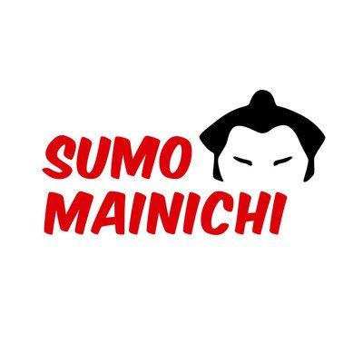 Sumo Mainichi