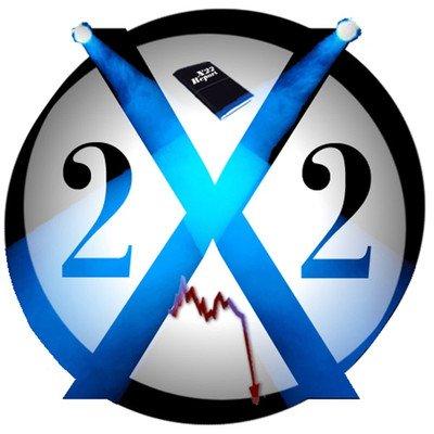 X22 Spotlight