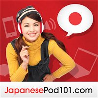 Extensive Reading in Japanese for Intermediate Learners #22 - The Olympics