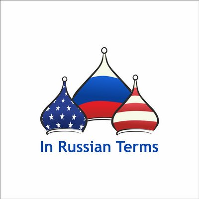 In Russian Terms - Advanced Russian Language Program and Podcast